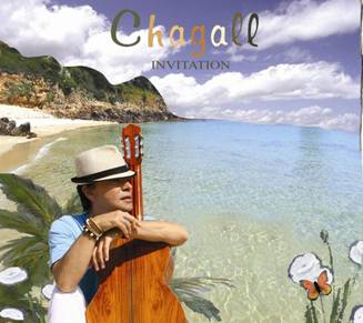 LOS ANGELES BASED LATIN-AMERICAN SINGER-SONGWRITER KEITH CHAGALL EXTENDS AN 'INVITATION' TO JOIN HIM AS HE KICK STARTS THE SUMMER WITH A FREE OUTDOOR SHOW AT THE WESTFIELD CENTURY CITY MALL IN L.A. ON SUNDAY, JUNE 13 AT 3 P.M.